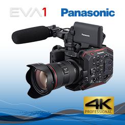 <b>Panasonic AU-EVA1 Compact Cinema Camera</b>